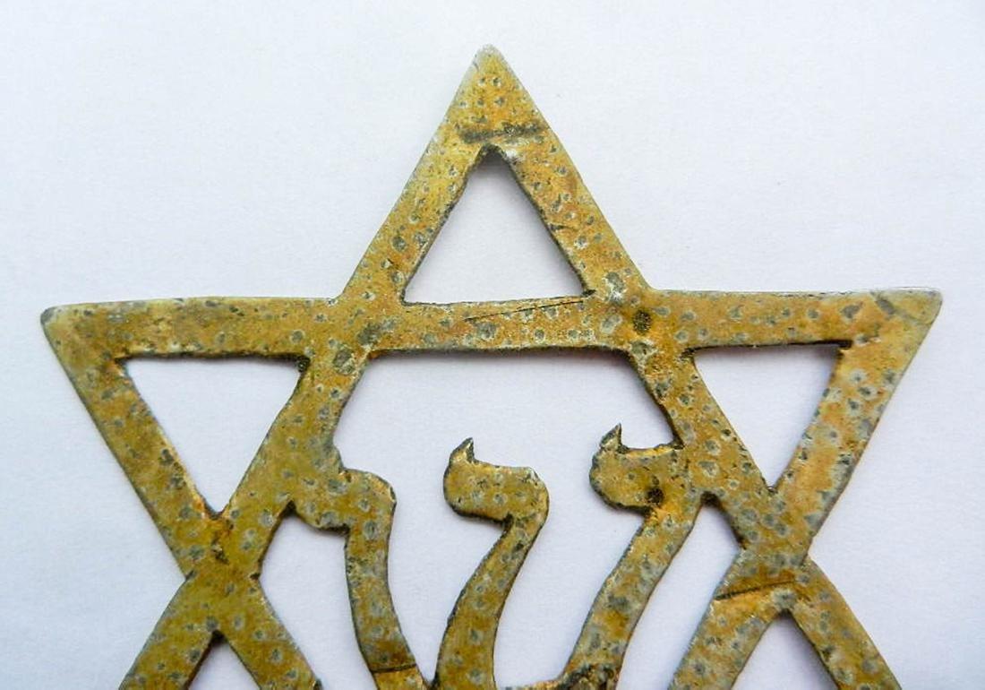 Jewish WW2 STAR of DAVID fr. Litzmannstadt, JUDAISM - 4
