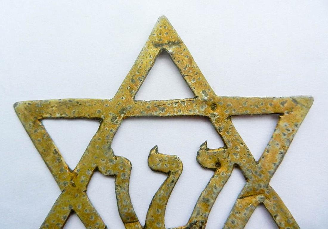 Jewish WW2 STAR of DAVID fr. Litzmannstadt, JUDAISM - 4