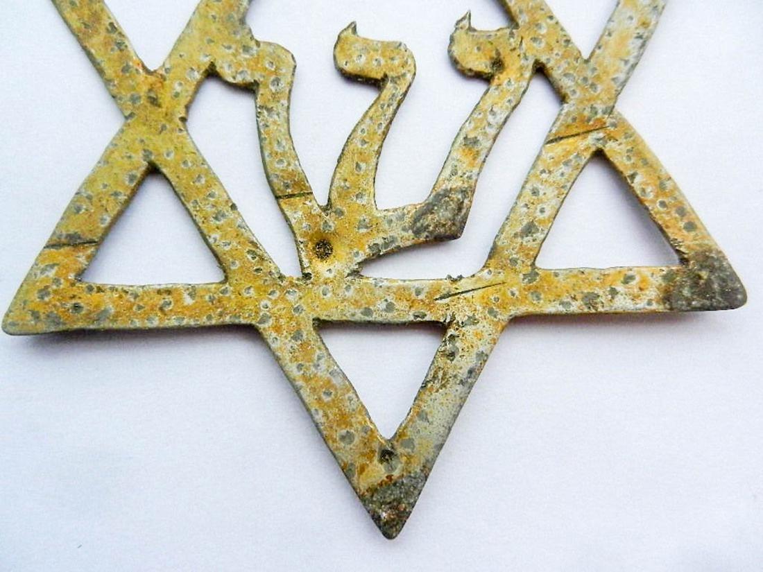 Jewish WW2 STAR of DAVID fr. Litzmannstadt, JUDAISM - 5