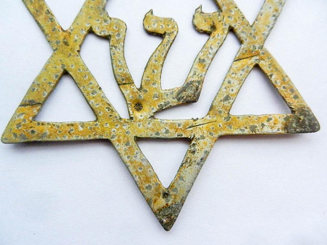 Jewish WW2 STAR of DAVID fr. Litzmannstadt, JUDAISM - 5