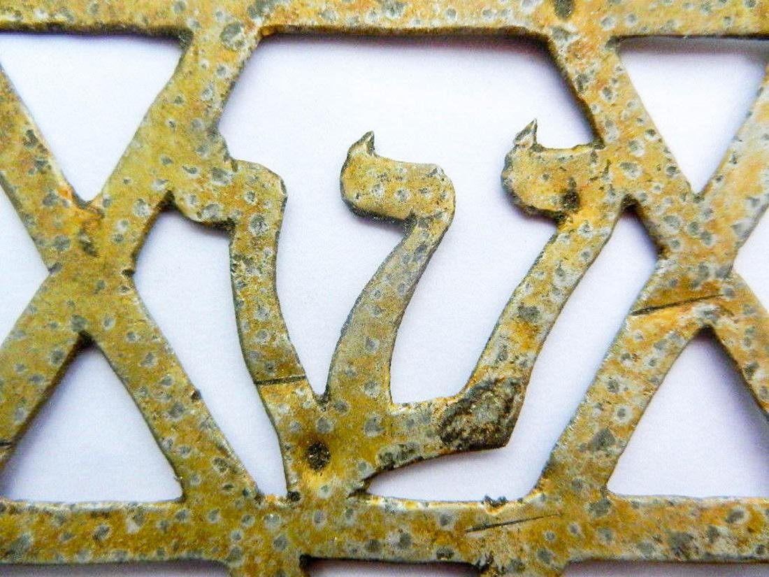 Jewish WW2 STAR of DAVID fr. Litzmannstadt, JUDAISM - 6
