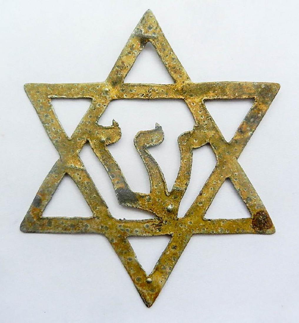 Jewish WW2 STAR of DAVID fr. Litzmannstadt, JUDAISM - 7