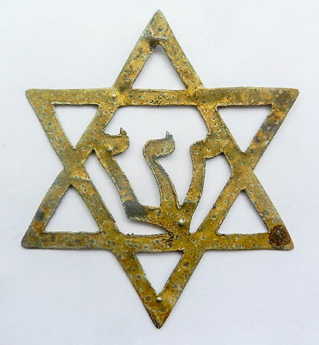 Jewish WW2 STAR of DAVID fr. Litzmannstadt, JUDAISM - 7