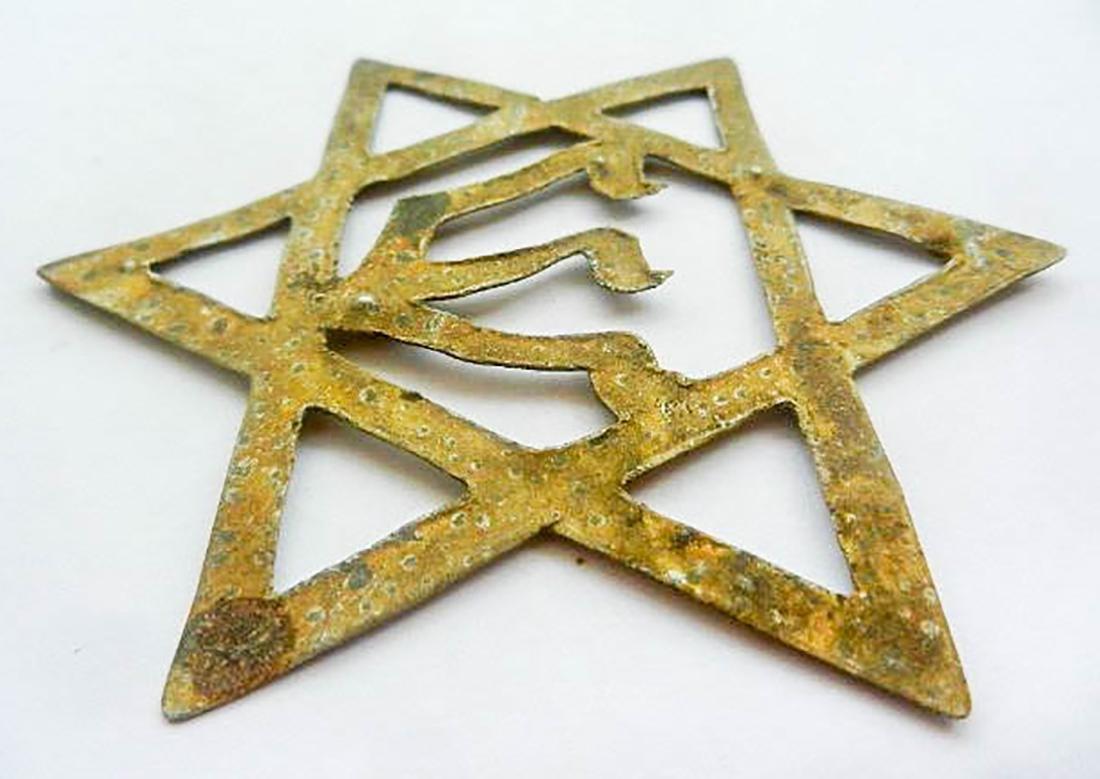 Jewish WW2 STAR of DAVID fr. Litzmannstadt, JUDAISM - 8