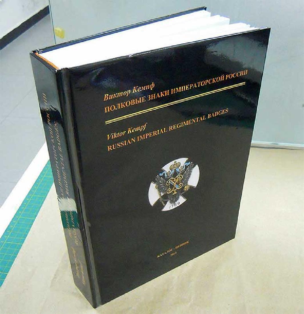 REGIMENTAL BADGES of IMPERIAL RUSSIA. Catalog