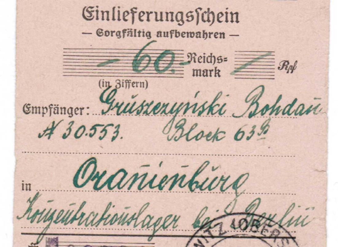 GERMAN WWII POSTAL RECEIPT fr. ORANIENBURG KL, KZ - 2