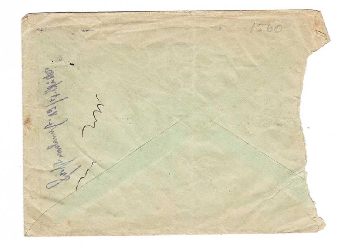 German WW2 Cover Letter, U-370 Oberleutnant Karl - 7