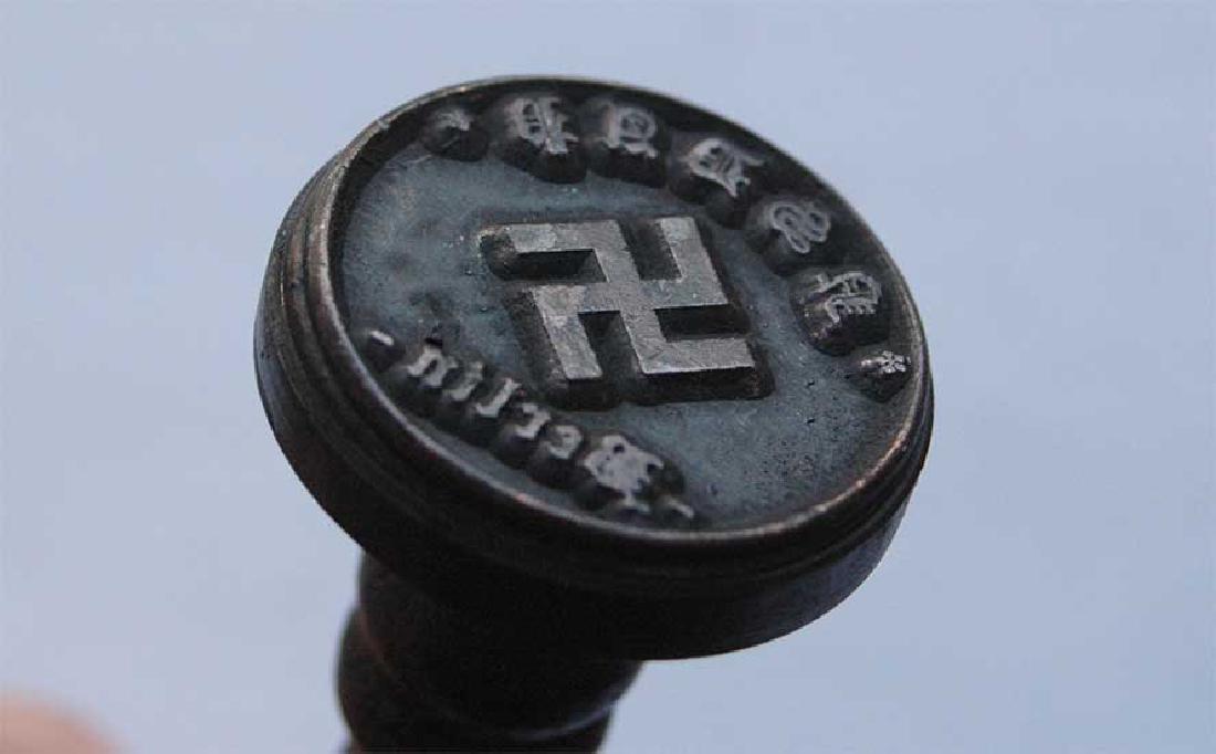 German WW2 stamp w. Swastika NSDAP-Berlin