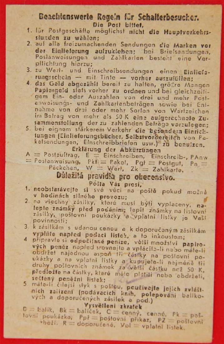 Original Jewish WW2 Receipt from DACHAU, 1943 - 4