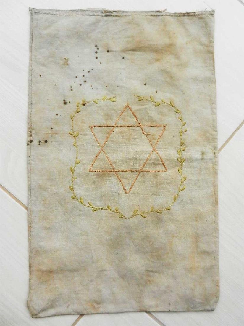 Original Jewish WW2 Bag w. STAR of DAVID, Litzmannstadt