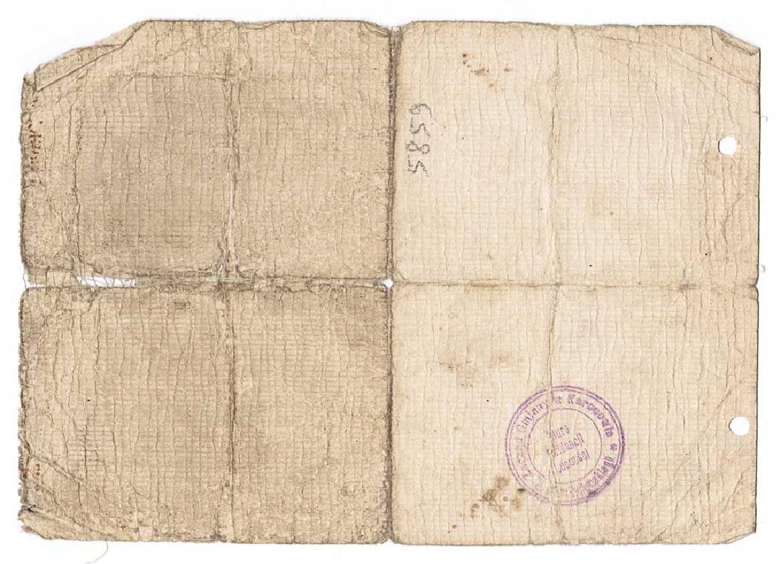 German WW2 Ausweis ID for Polish worker, 1942 - 6