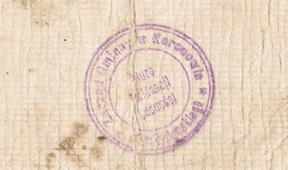 German WW2 Ausweis ID for Polish worker, 1942 - 7