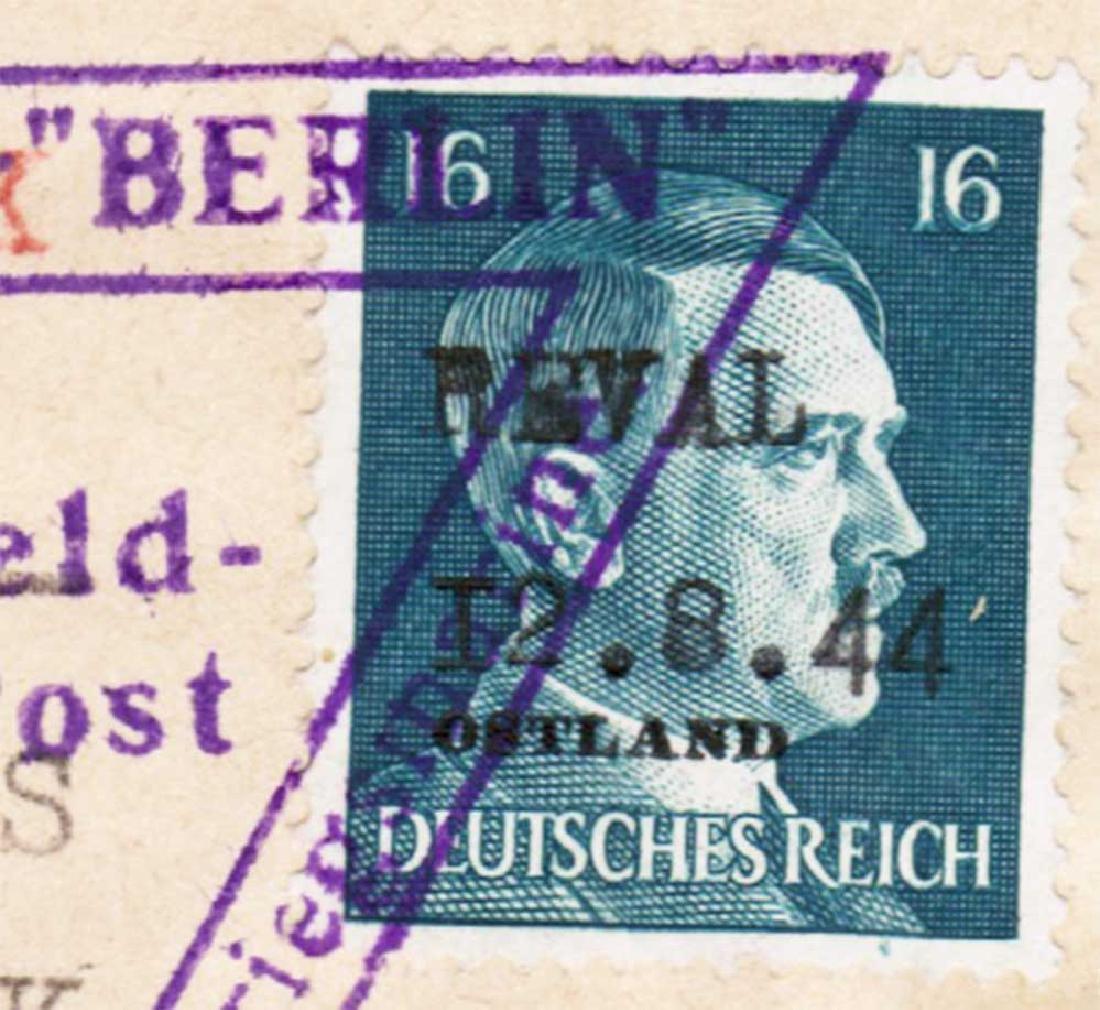 Extremely Rare German WW2 Post, Lazarettschift Berlin, - 4