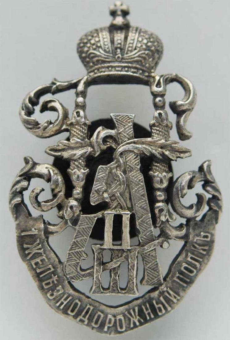 Russian Imperial Badge of the 1st Railroad Regiment,