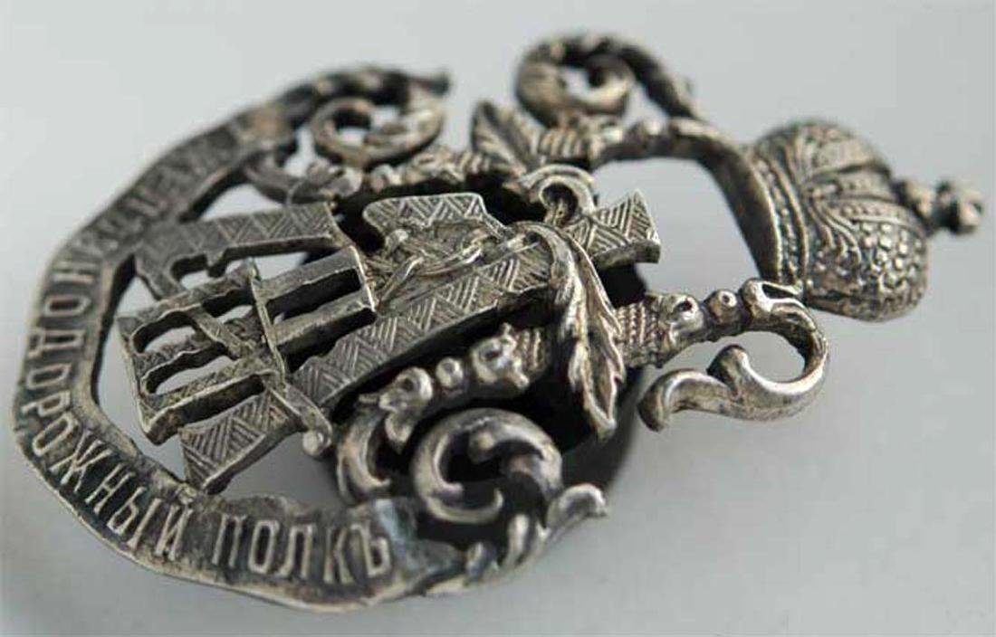 Russian Imperial Badge of the 1st Railroad Regiment, - 2