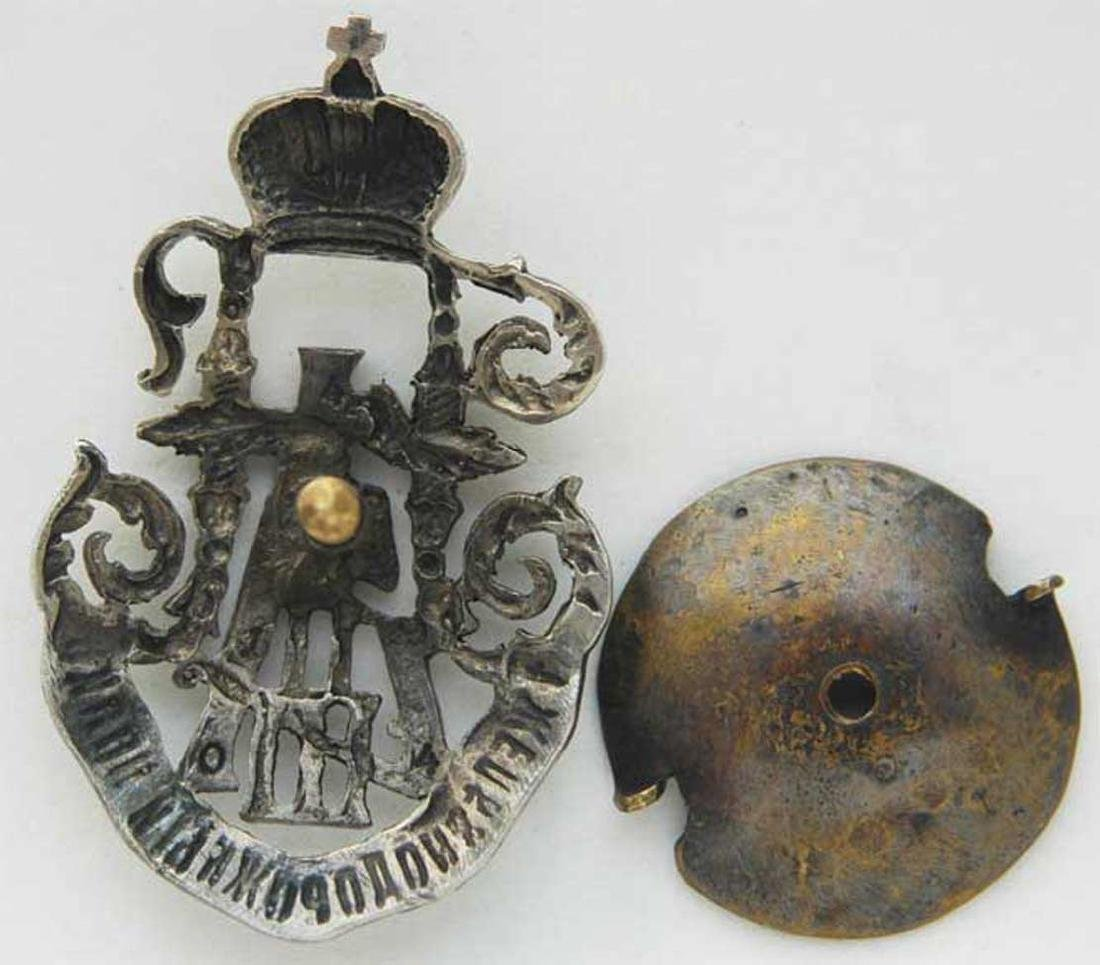 Russian Imperial Badge of the 1st Railroad Regiment, - 4