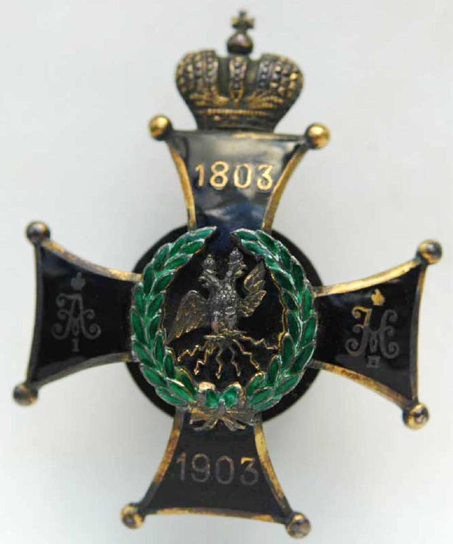 Russian Imperial Badge 92nd Pechora Infantry Regiment
