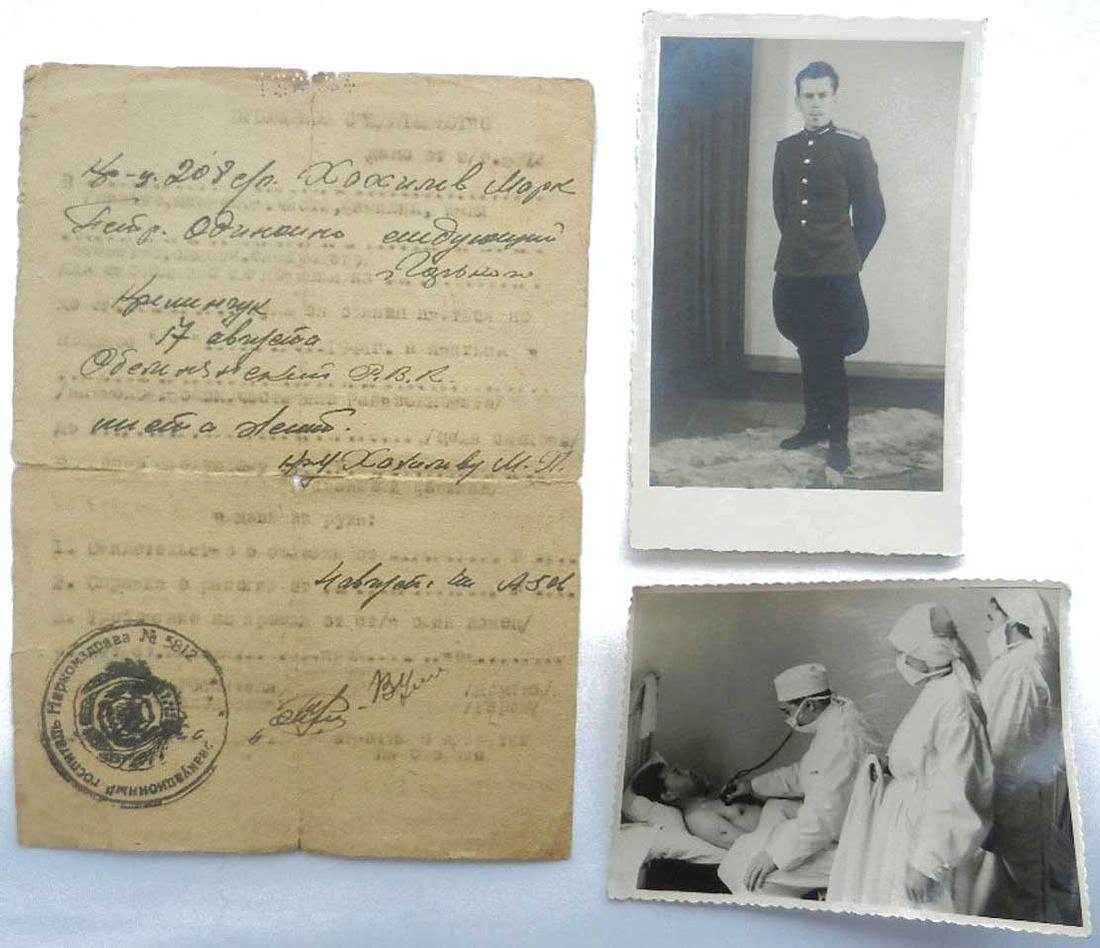 Russian WW2 Documents + 2 Photos from Hospital, 1944