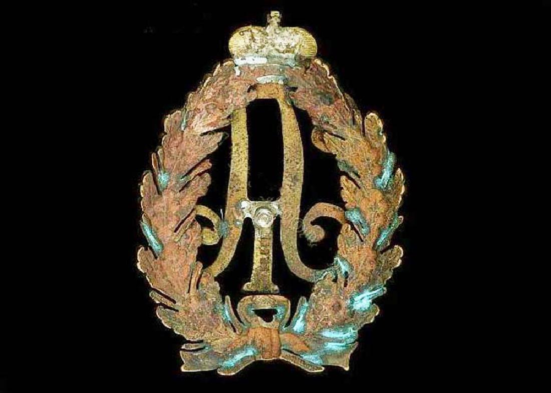 Russian Imperial Badge Pavlovskiy School for Teachers - 2