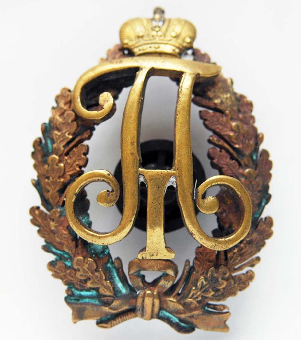 Russian Imperial Badge Pavlovskiy School for Teachers - 3