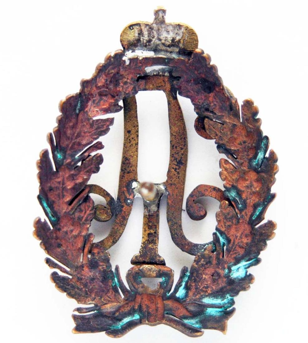 Russian Imperial Badge Pavlovskiy School for Teachers - 4