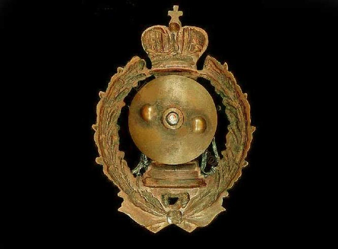 Russian Imperial Badge School of Navy course - 2