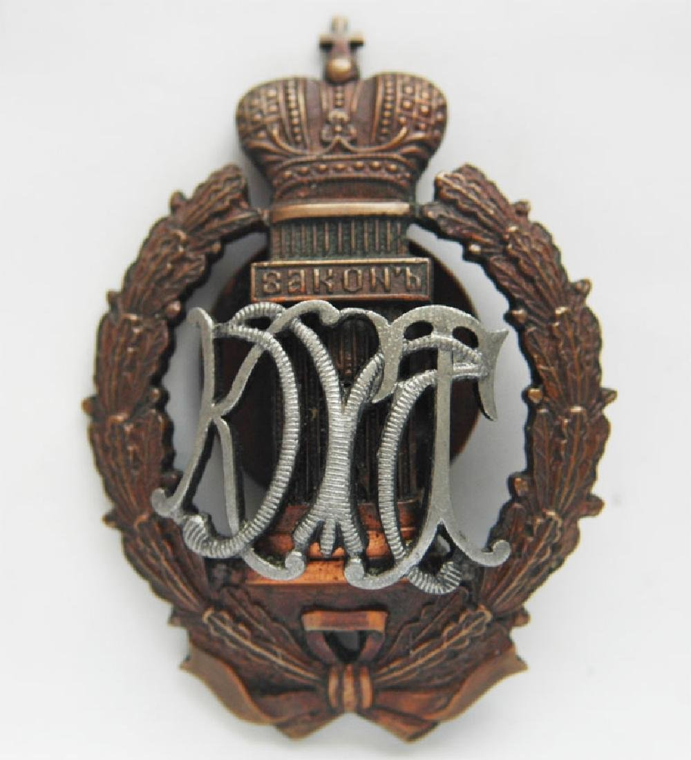 Russian Imperial Badge School of Navy course - 3