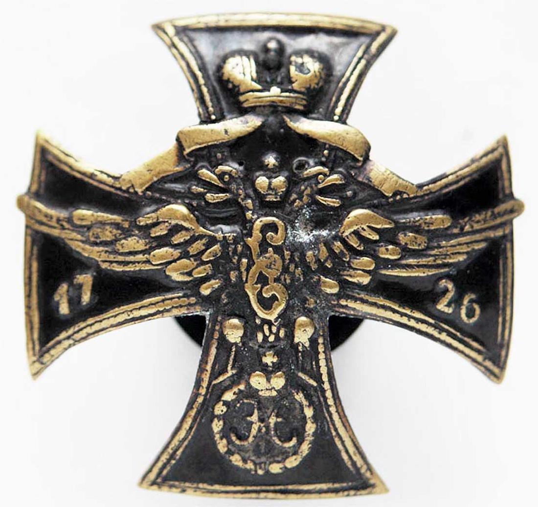 Russian Imperial Badge Sankt - Petersburgsky Regiment,
