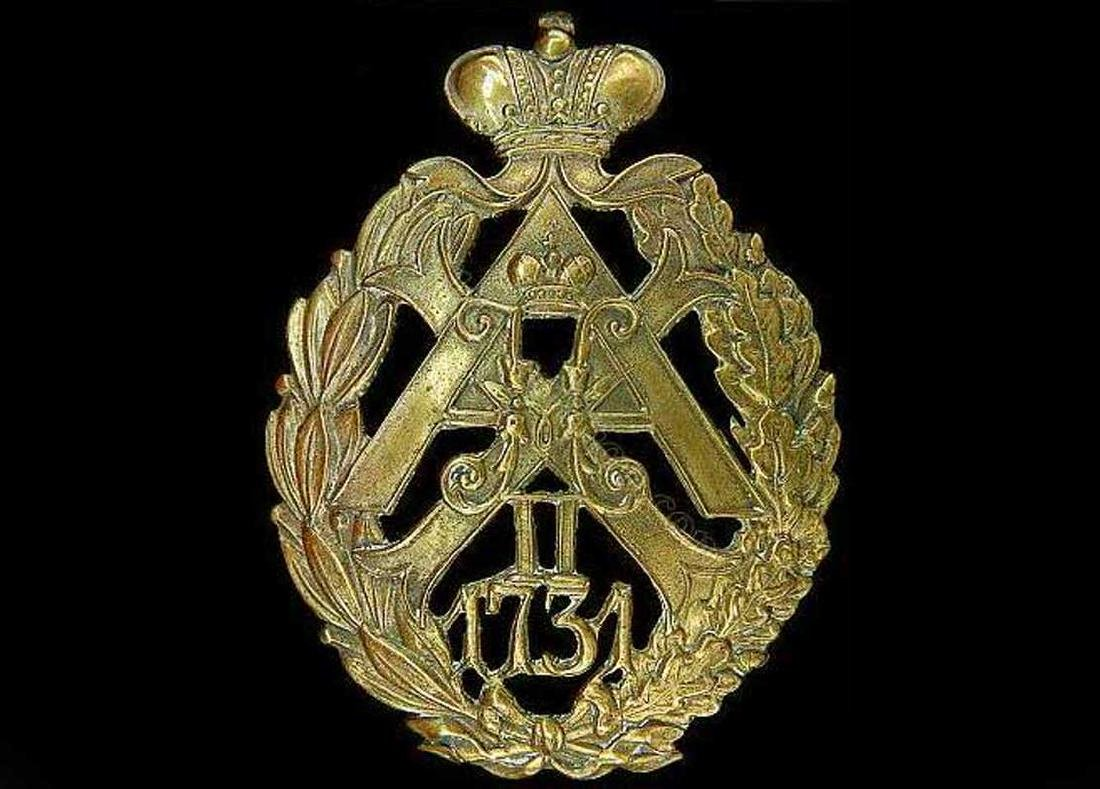 Russian Imperial Badge 31st AlexopolÂsk Infantry