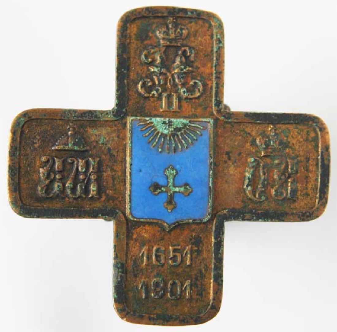 Russian Regimental Badge, 12th Akhtyr Hussar Regiment