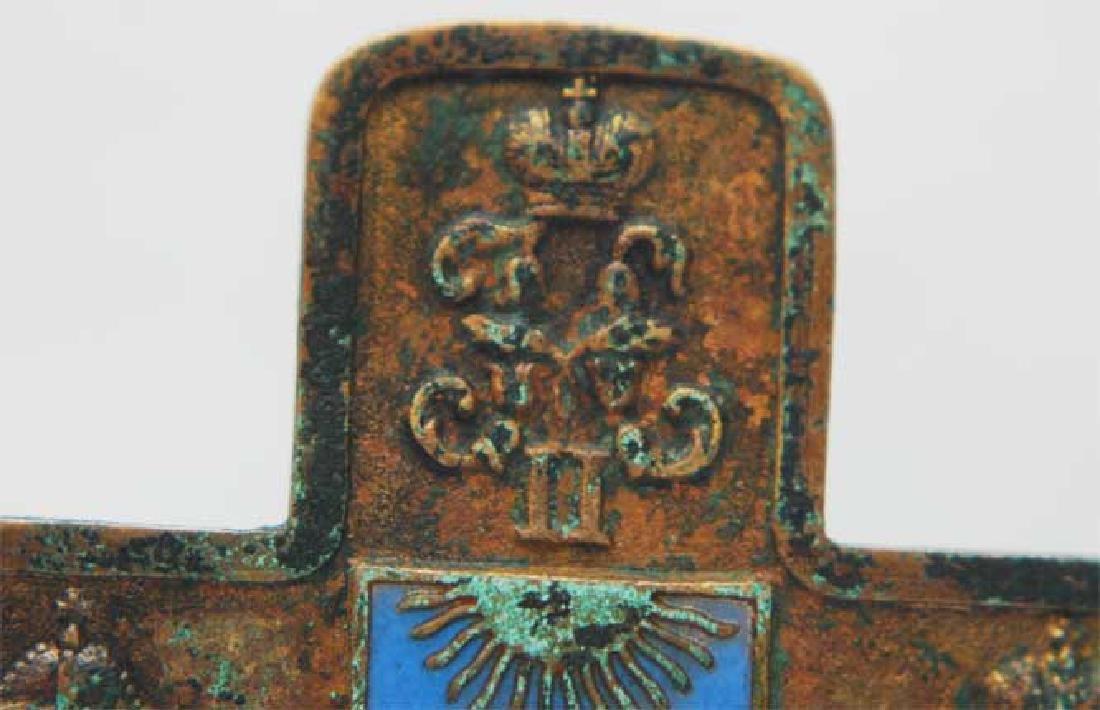 Russian Regimental Badge, 12th Akhtyr Hussar Regiment - 3
