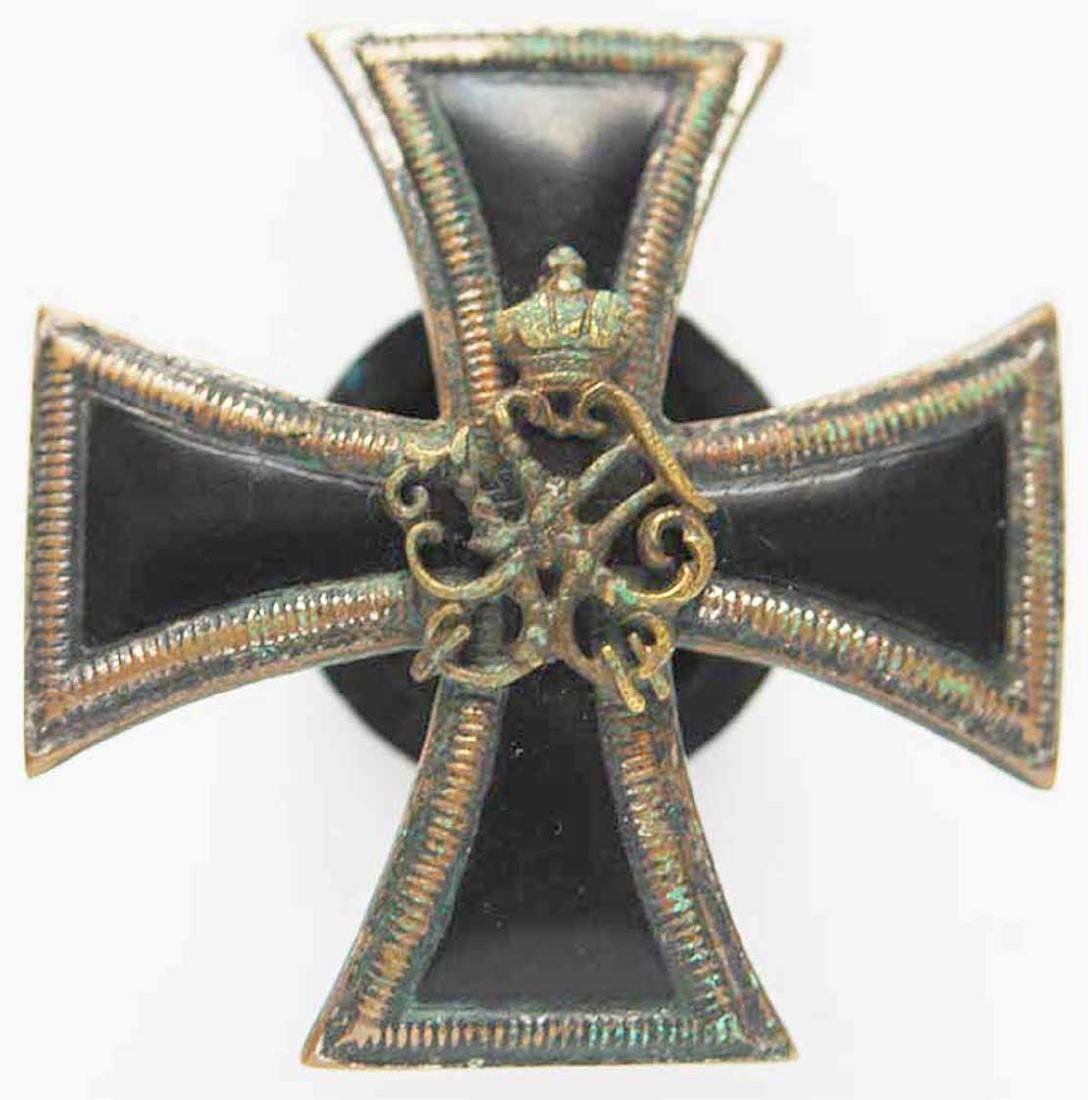 Russian Imperial Badge Life - Guards Yegersky Regiment,