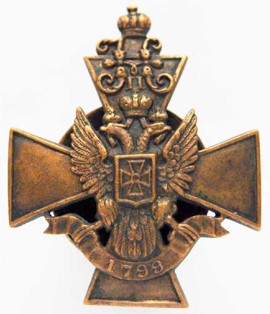 Russian Regimental Badge, Life - Guards 3rd Rifle