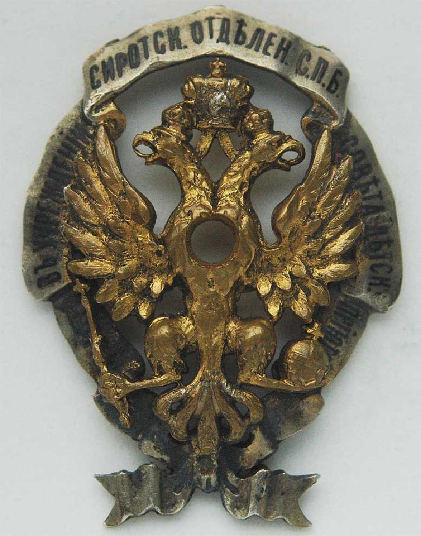 Unique Russian Imperial Badge of Sankt Peterburg