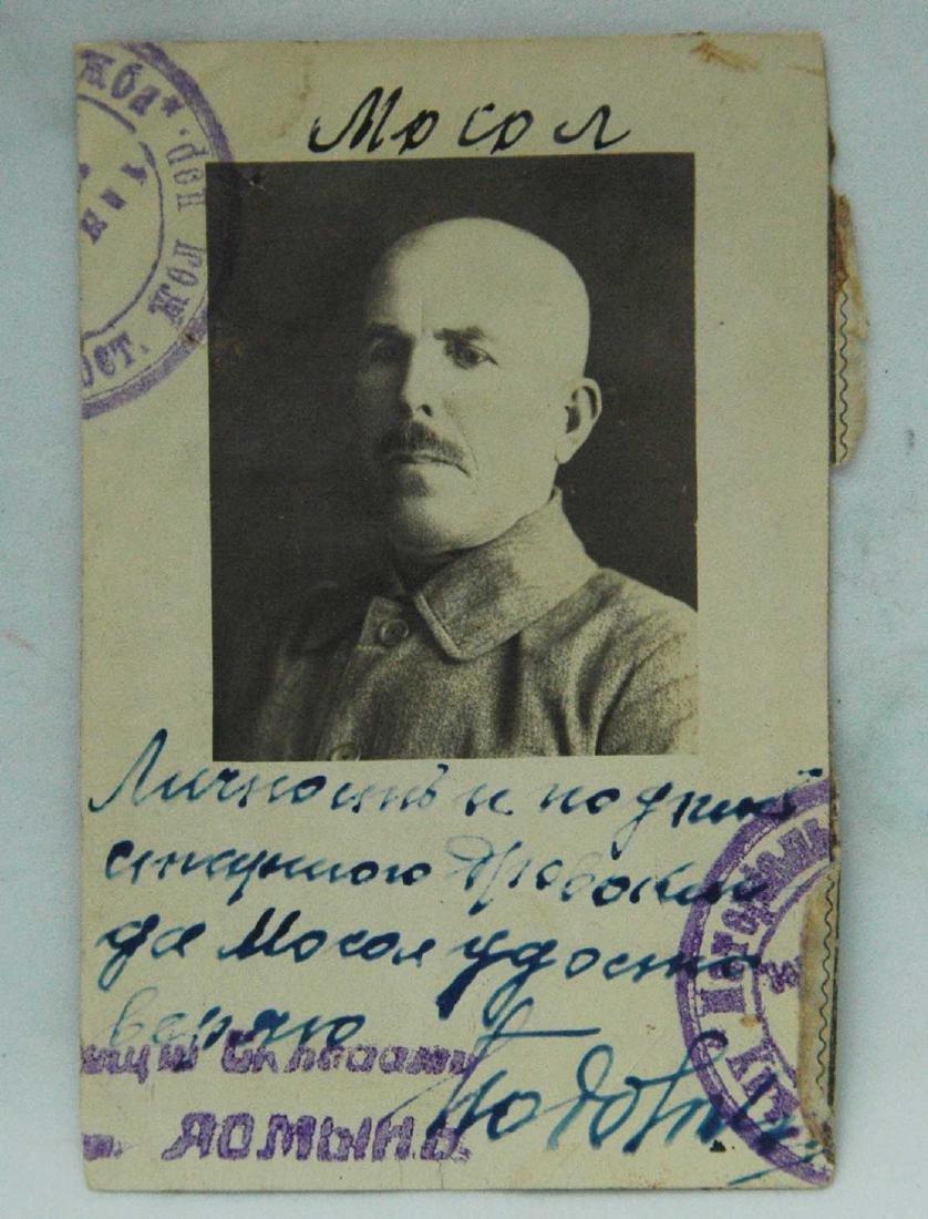 Extremely Rare Russian Early Soviet Photo KVZHD, 1924 -