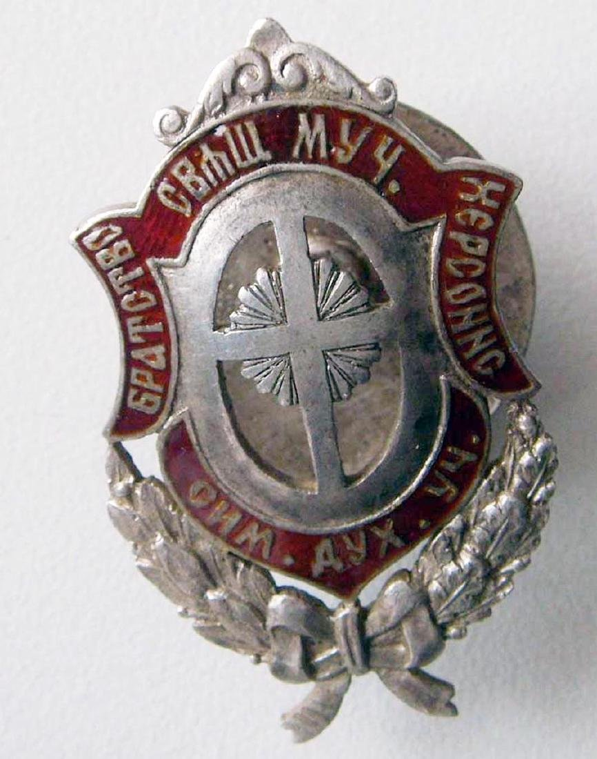 Rare Russian Imperial BROTHERHOOD SILVER BADGE