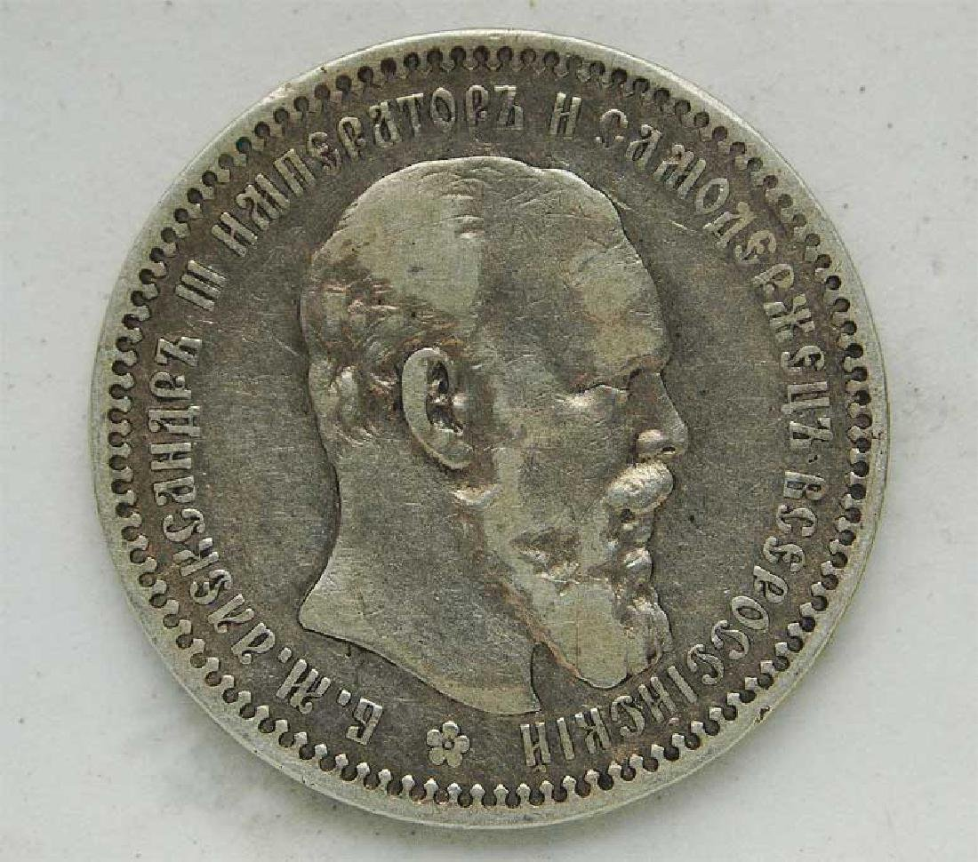 Russian Imperial Silver Coin 1 Ruble 1893, Alexander