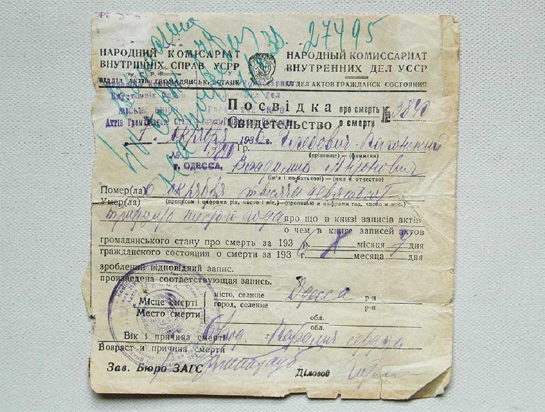 Rare WW1 SOVIET RUSSIAN CAVALRY TUNIC, 1920 - 1925 - 6