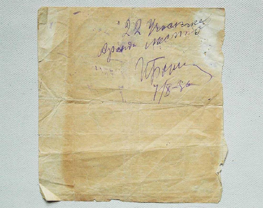 Rare WW1 SOVIET RUSSIAN CAVALRY TUNIC, 1920 - 1925 - 7