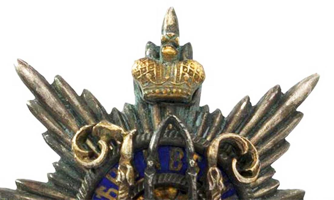 Russian Imperial Badge Guards Military Headquarters - 3