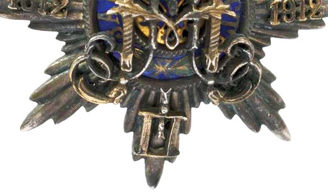 Russian Imperial Badge Guards Military Headquarters - 4