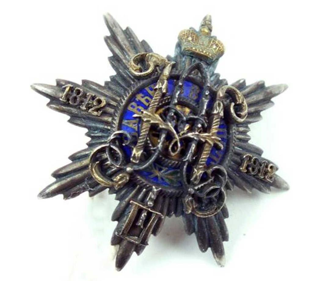 Russian Imperial Badge Guards Military Headquarters - 5