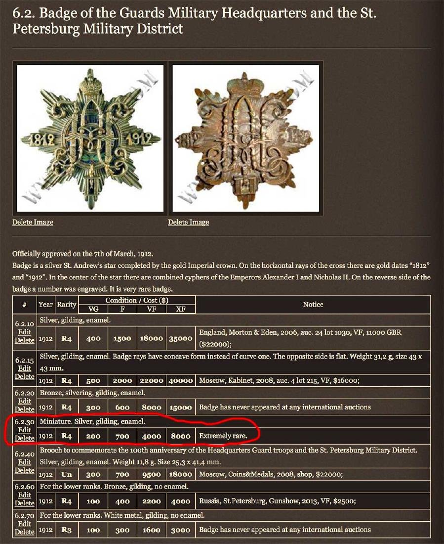 Russian Imperial Badge Guards Military Headquarters - 7