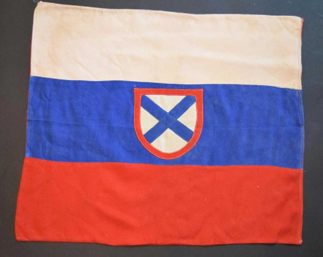 German Russian Liberation Army ROA Regimental Flag