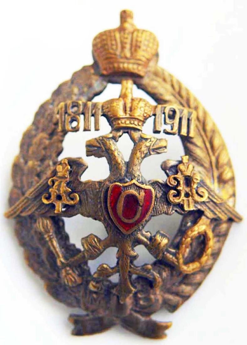 Russian Imperial Badge of the Local troops, 1911