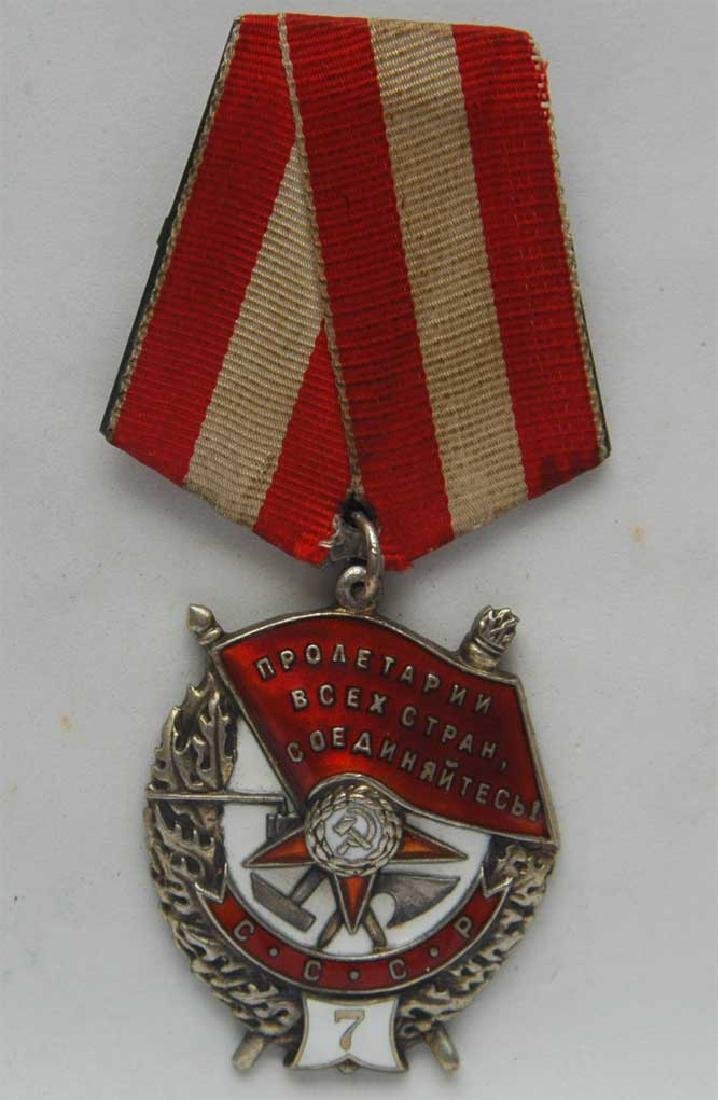 Russian Order of the Red Banner, 7th award
