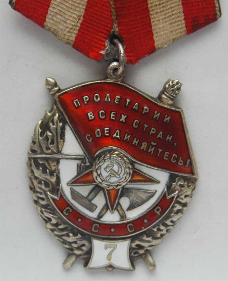 Russian Order of the Red Banner, 7th award - 2