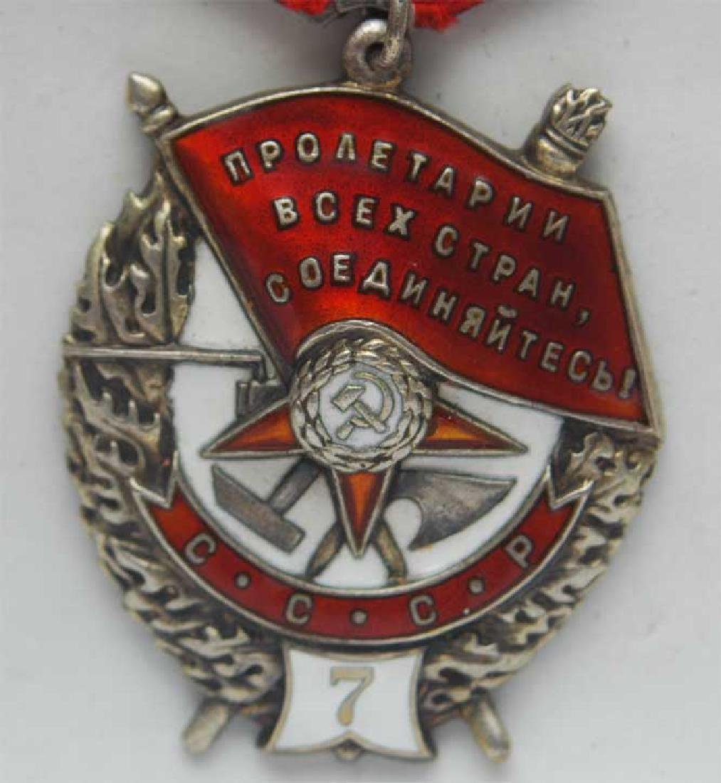 Russian Order of the Red Banner, 7th award - 3