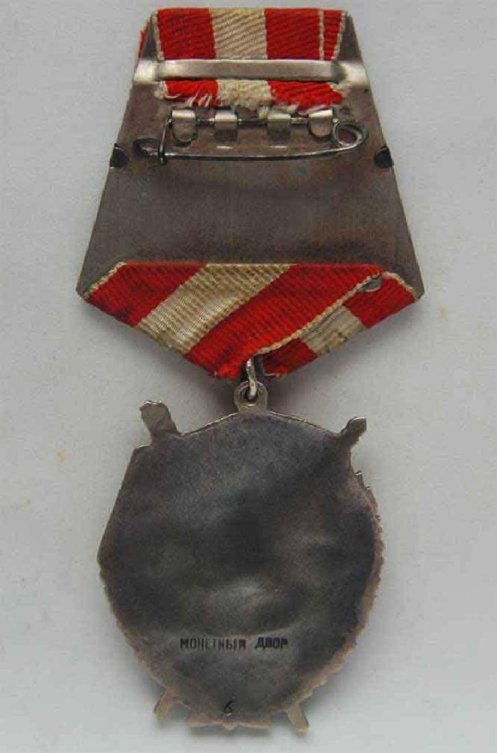 Russian Order of the Red Banner, 7th award - 4
