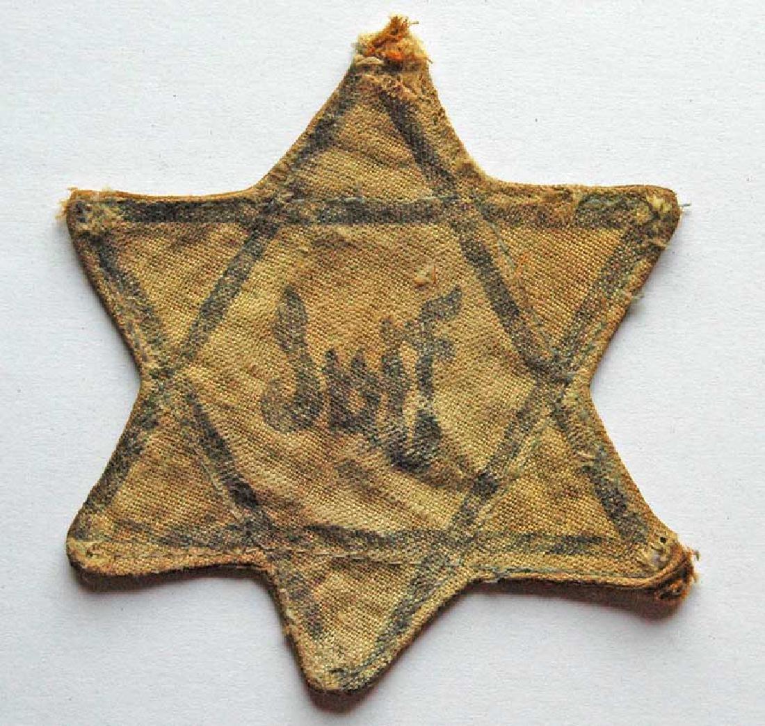 Jewish WW2 Yellow David Star JUIF fr. France